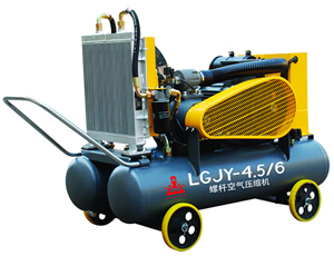 KAISHAN LGJY Mining Screw Air Compressor